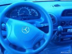 Mercedes-Benz Sprinter, 2001