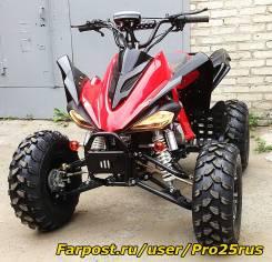 Yamaha ATV Pro, 2020