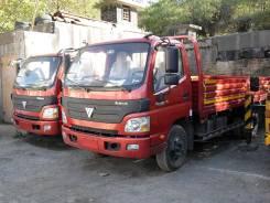 Foton BJ1061, 2012