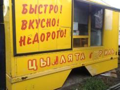 "Продам фургон ""Автолавка"" Куры Гриль"
