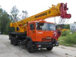 Автокран КС-45717К-1 «Ивановец» на шасси Камаз-65115 (6х4), 2014