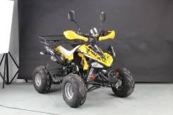 ATV 110-9A, 2013