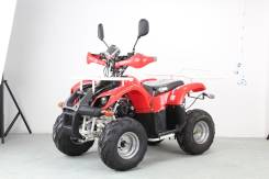 ATV 110-5, 2013