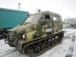 ГАЗ 3409 Бобр Гусеничный снегоболотоход