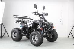 ATV 110-Х, 2013