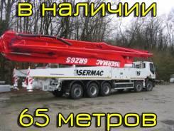 Sermac 6RZ65, 2013