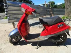 Yamaha Mint Обмен, 1997