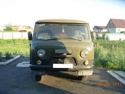 УАЗ 39094 Фермер, 1995