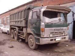 ISUZU -V-340, 1995