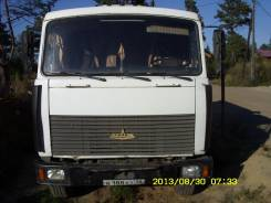 МАЗ 5516, 2005