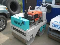 Meiwa MGS-10M, 2008