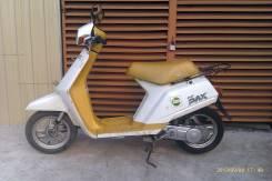 Honda Pax Eve, 1996