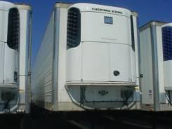 Utility, 2008