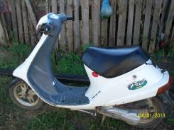 Honda pal, 2012