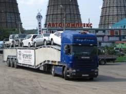 Scania R, 2004