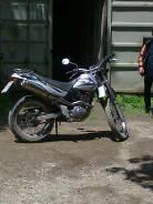 Honda sl 230, 1999