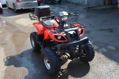 Armada ATV 150, 2013