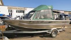 Настоящий рыбацкий катер Welldkraft