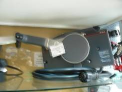 Продам дистанционное Yamaha 703