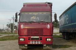 МАЗ 544008, 2006