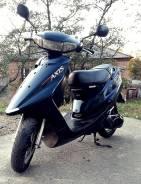 Yamaha Axis 90, 1997
