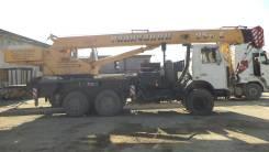 МАЗ Галичанин КС-55713, 2011