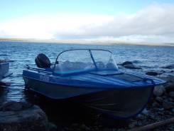 Срочно продам лодку с мотором