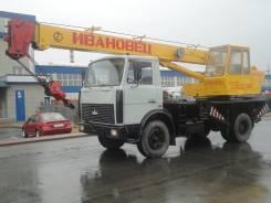 МАЗ Ивановец, 2003