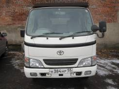 Toyota, 2002
