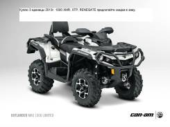 BRP Can-Am Outlander Max 1000, 2013
