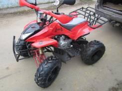 Armada ATV 50, 2013