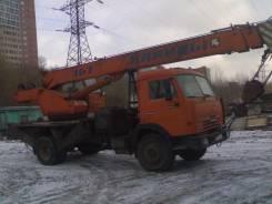 Камаз клинцы кс-35719, 2004