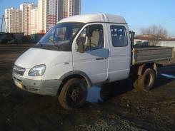 ГАЗ 330273, 2003