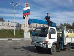 Эвакуатор-авторемонт-автомагазин. Байкальск