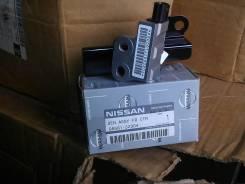 Датчик подушки безопасности Nissan, Infiniti OEM Original в наличии