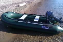Продам моторную лодку 320 + мотор 8 л. с.
