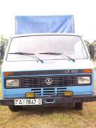 Volkswagen, 1992