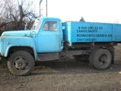 ГАЗ 52, 2013