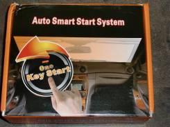 Кнопка старт-стоп для любых производителей автомобилей