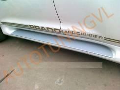 Пороги (подножки) Modellista Toyota LAND Cruiser Prado 150 08-17гг!