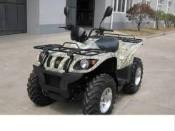 Stels ATV 500K, 2014