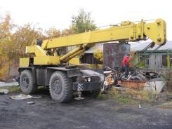 Кран КС-4372В, 1996