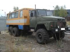 Краз 260 Вахтовка, 2002