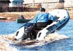Ремонт тюнинг и бронирование лодок пвх и лодочных моторов