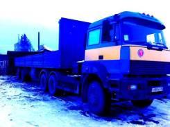 Урал 65514, 2008