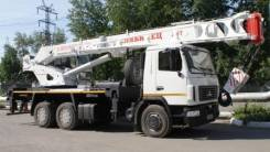 МАЗ Челябинец КС-45721, 2013