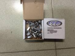 Комплект гаек для дисков  с межболтовым расстоянием 4х110