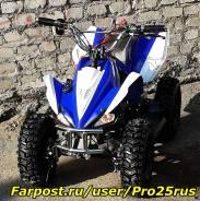 Yamaha Royal Pro, 2020