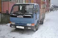Nissan Atlas, 1993