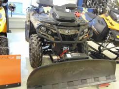 BRP Can-Am Outlander Max 650 XT CAMO, 2014